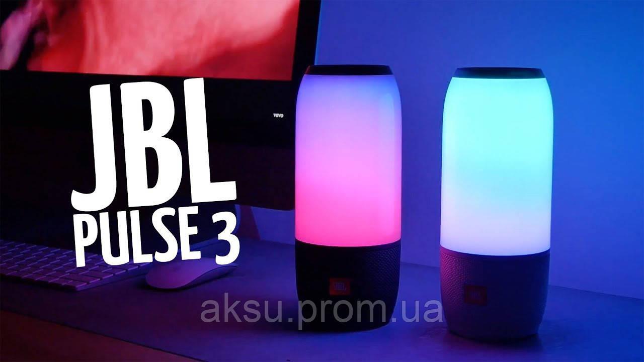 Колонка JBL Light Pulse Q690 Встроенный Power Bank Портативная Беспроводная Bluetooth!