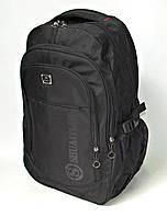 Универсальный подростковый  рюкзак  45*31*17