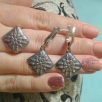 """Серебряное кольцо и серьги """"Женское счастье"""" серебряный набор"""