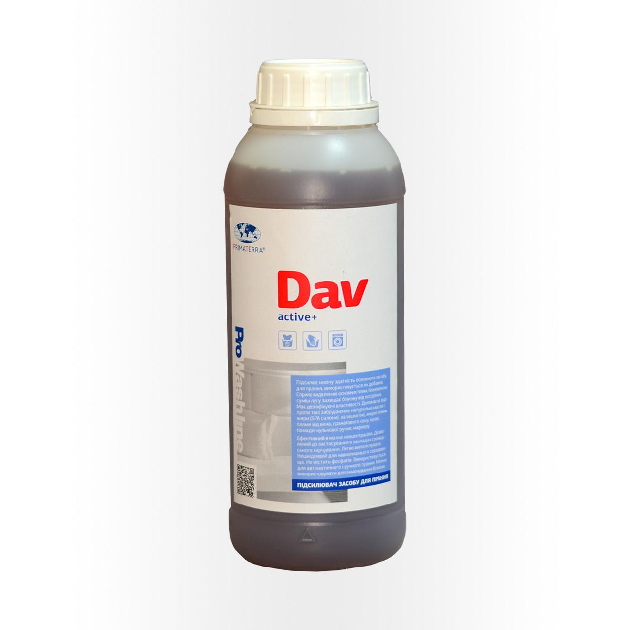 Підсилювач лужності для прання Dav Active (1,4кг)