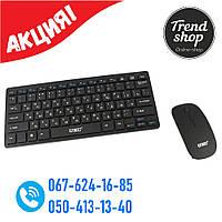 Беспроводная клавиатура + Мышка wireless UKC Черный