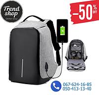 Городской рюкзак антивор Bobby Backpack от XD Design СЕРЫЙ, фото 1