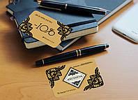 Печать на пластиковых визитках Хмельницкий