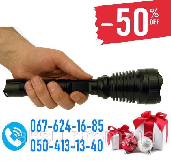 Мощный подствольный тактический фонарь Police Bailong BL-Q2800-T6 580000W противоударный