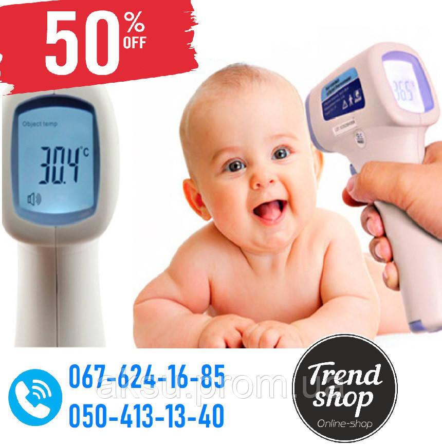 Инфракрасный бесконтактный медицинский термометр UKC BIT-220 пирометр