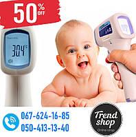 Инфракрасный бесконтактный медицинский термометр UKC BIT-220 пирометр, фото 1