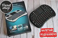 KEYBOARD wireless MWK08/i8 + touch, мультимедийная Wi-Fi клавиатура, Беспроводная клавиатура с тачпадом, фото 1
