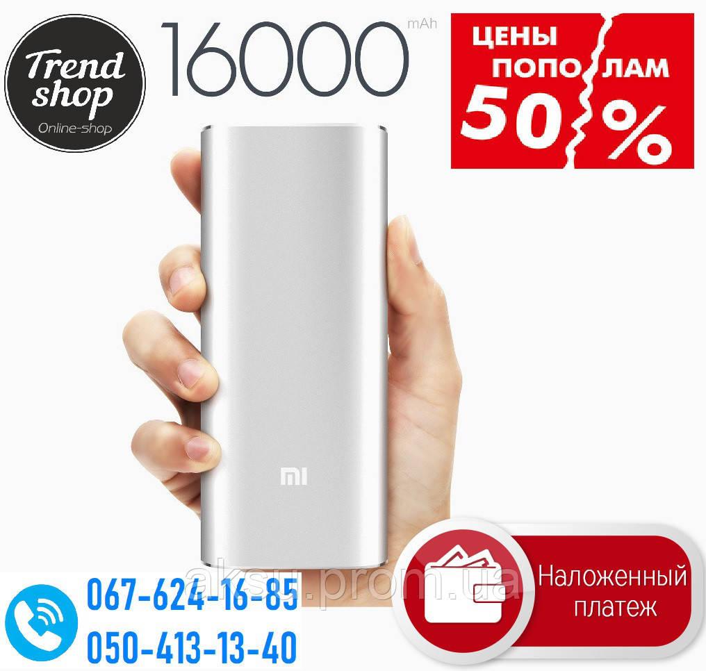 Power Bank 16000 mAh Повербанк Зарядное Внешний Аккумулятор