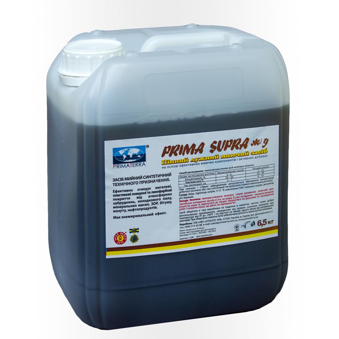 Миючий засіб для видалення ПММ забруднень Supra жд (6,5кг)