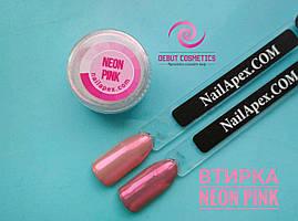 """Супер Втирка """"Neon Pink"""" NailApex"""