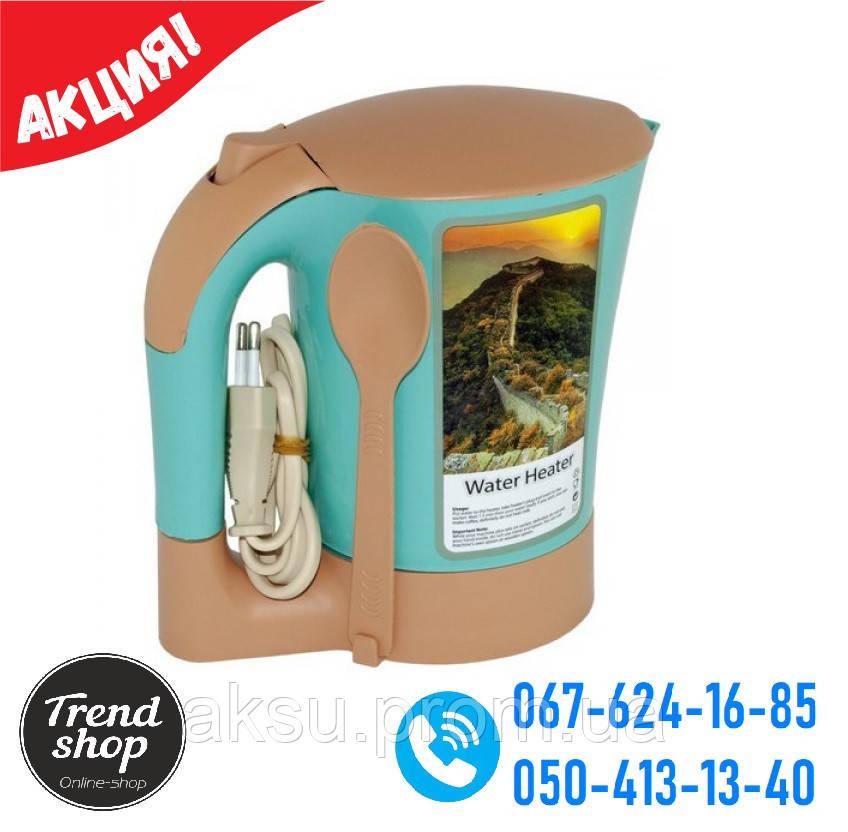 Электрочайник мини МИНУТКА Maxi 0,9 литров коричневый