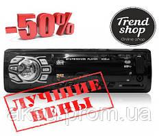 АКЦИЯ! Автомагнитола MP3 630U ISO