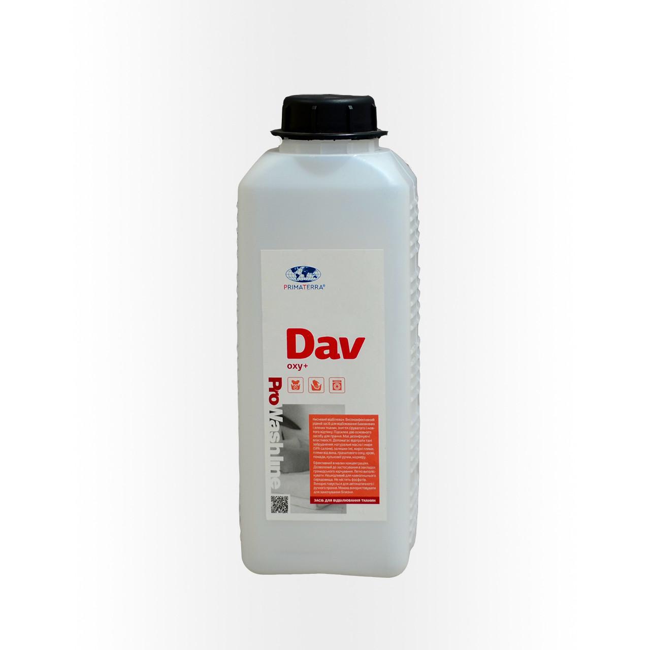 Кисневий відбілювач для прання білизни Dav Oxy+ (1,1кг)