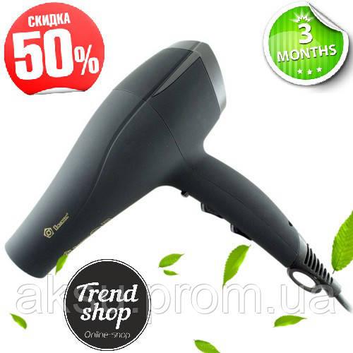 АКЦИЯ! Фен для волос DOMOTEC MS-0218 2200Вт + 2 насадки