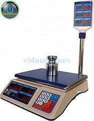 Весы торговые с поверкой 15 кг – ВТНЕ 15Т2-1 Дозавтоматы