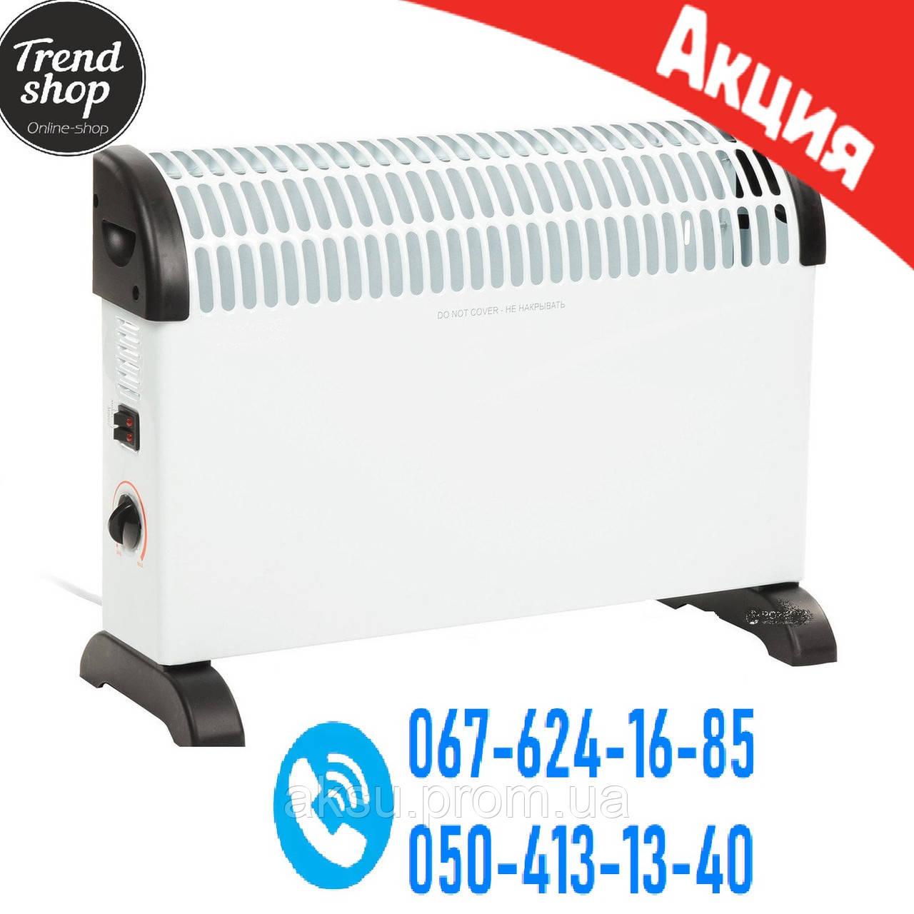 Конвектор Heater 5904 Обогреватель