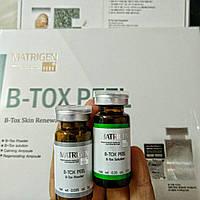 Matrigen B-Tox Peel комплект для пилинга лица Корея (порошок + активатор 10 мл), фото 1