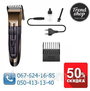 Беспроводная машинка для стрижки волос и бороды Kemei KM 8066