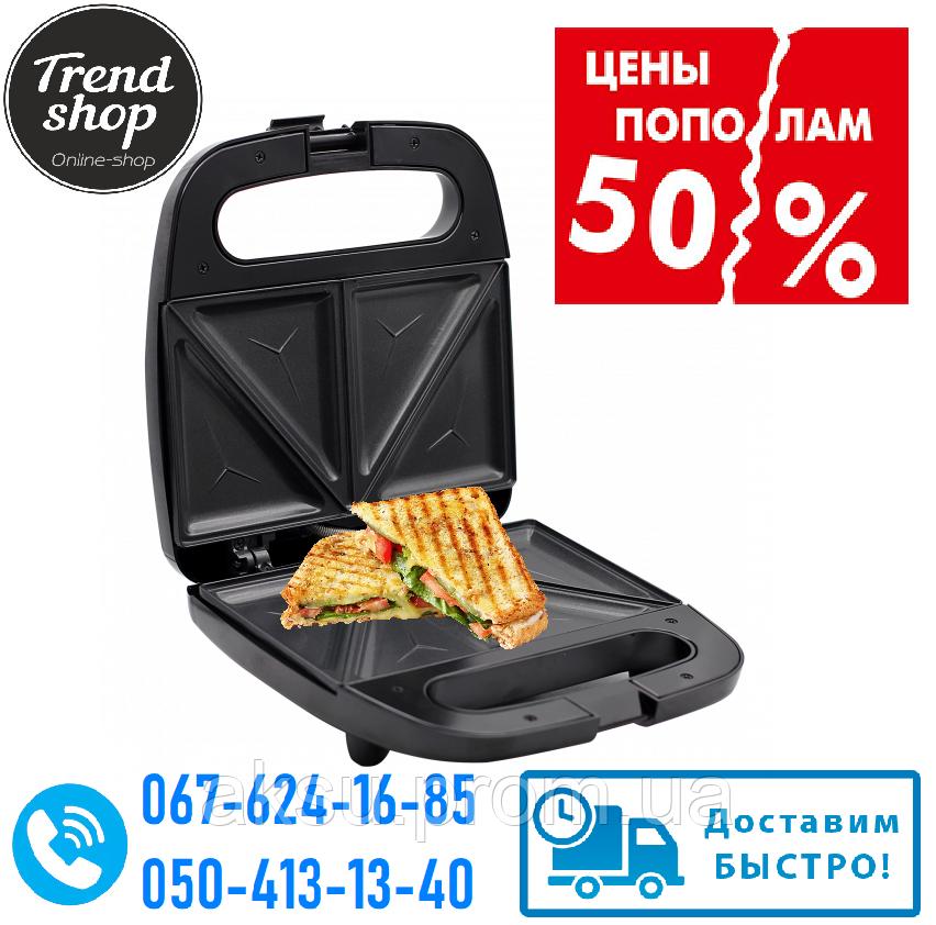 Сендвичница бутербродница DOMOTEC MS-7777