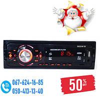 Автомагнитола MP3 Sony 8222BT ISO Bluetooth