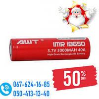 Батарейка Аккумулятор для электронных сигарет 18650BL AWT, фото 1