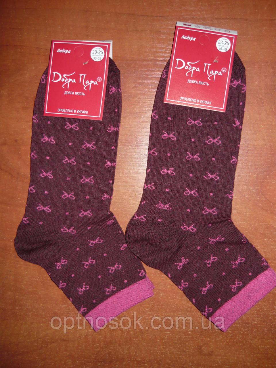 d046c71fa7df Женские носки