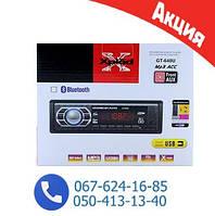 Автомагнитола MP3 магнитола ISO 640U USB AUX