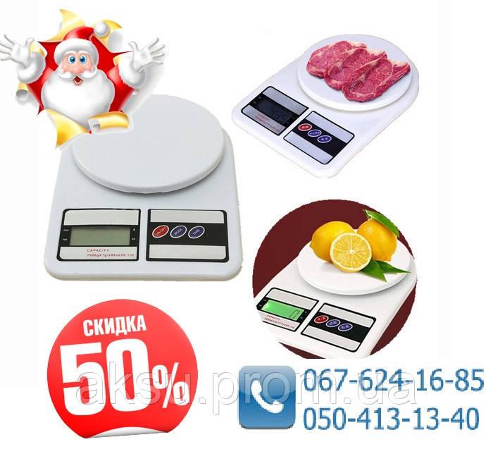 Кухонные весы Domotec ACS MS-400 до 10kg