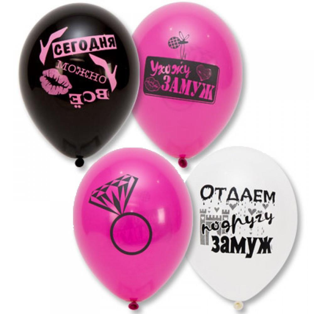 Где купить воздушные шары