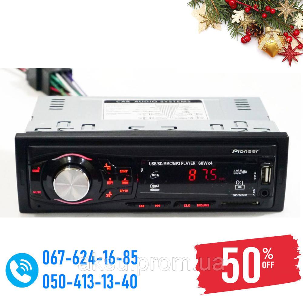 Автомагнитола MVH-4005U ISO MP3, с Евро разъемом и пультом управления