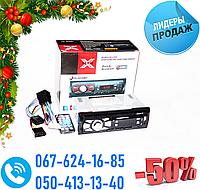 Автомагнитола Sony 8228BT ISO Bluetooth, MP3, FM, USB, SD, AUX, фото 1