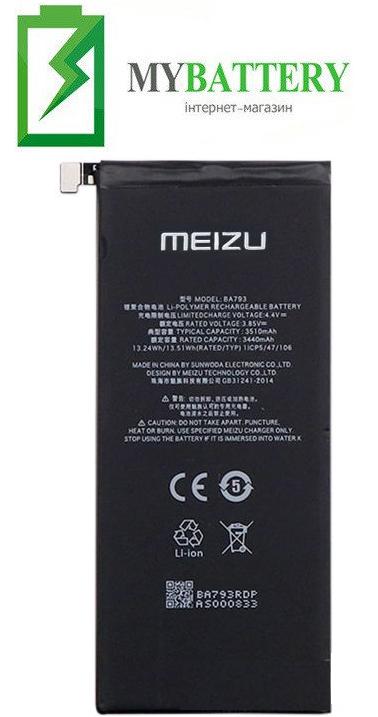 Оригинальный аккумулятор АКБ батарея Meizu Pro 7 Plus / BA793 3510 mAh 3.85 V