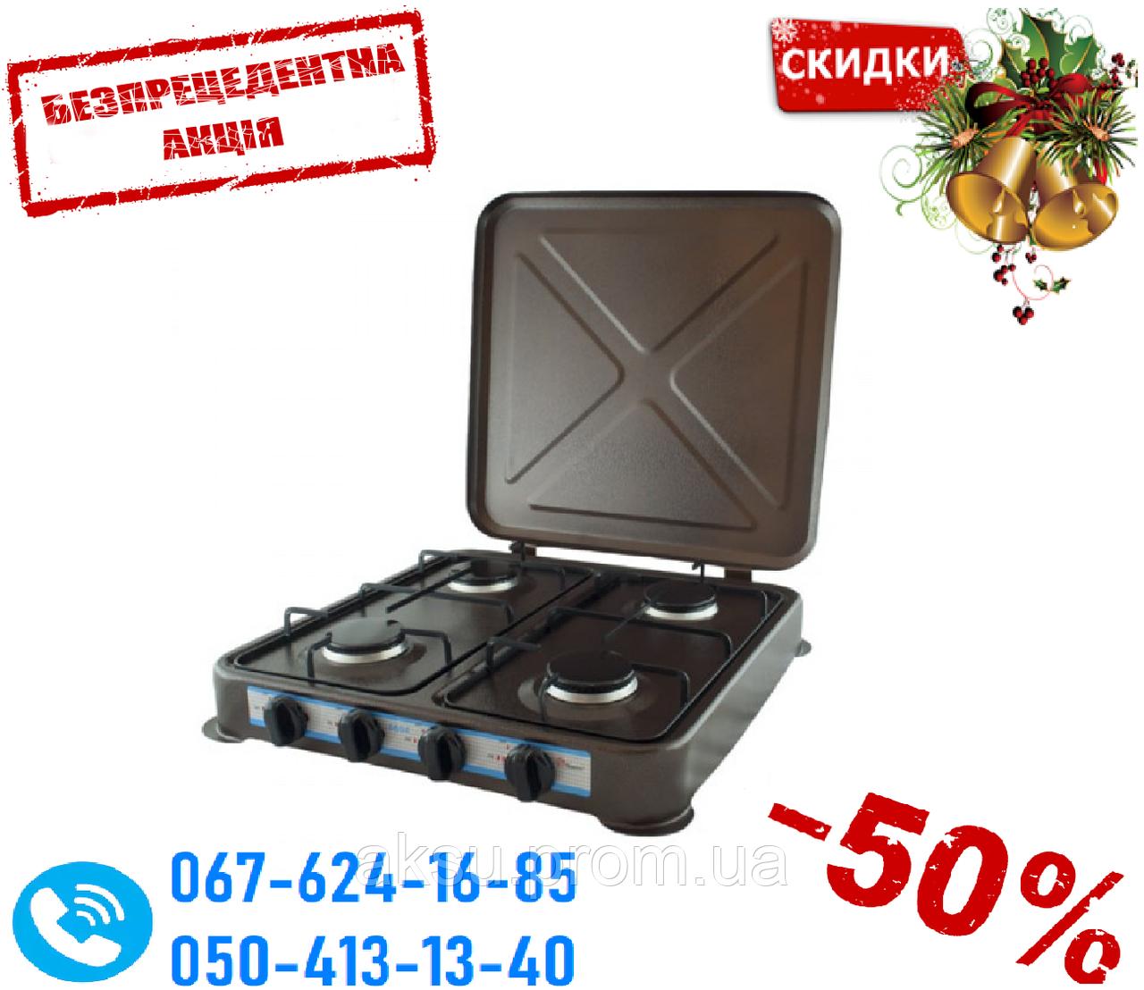 Настольный газовый таганок плита Domotec MS 6604 на 4 конфорки