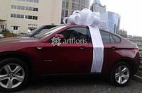 Купить бант на машину, украшение машины большим бантом, подарочный бант для авто в любой цветовой гамме