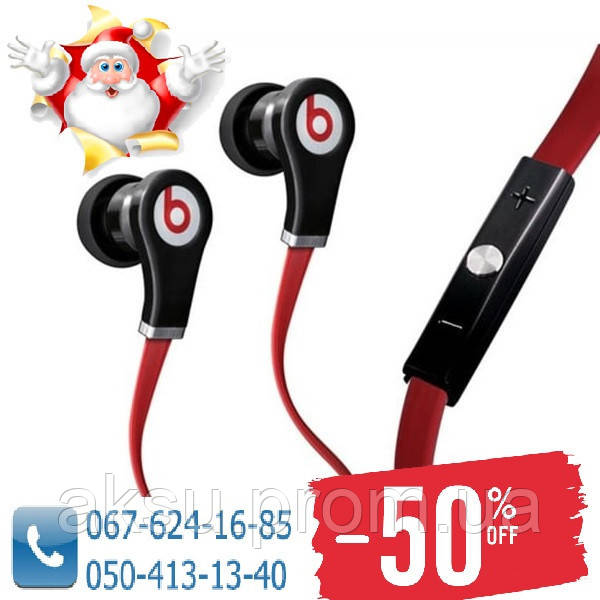 Наушники Monster Beats By Dr Dre