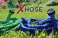 Шланг X HOSE 30m 100FT steel, садовый шланг x hose, шланг для полива x hose 30м, поливочный шланг икс хоз, фото 1