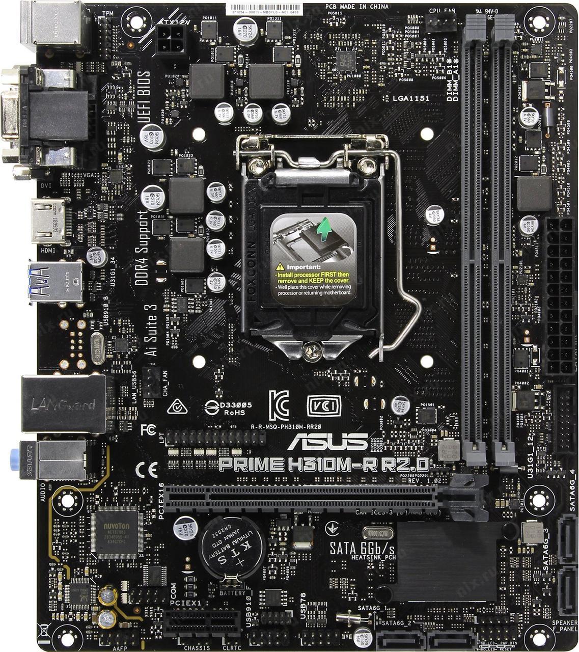 Мат.плата 1151 (H310) Asus PRIME H310M-R R2.0, H310, 2xDDR4, Int.Video(CPU), 4xS