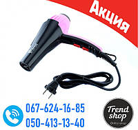 Фен для сушки волос Domotec MS-9120 - 1200 Вт, фото 1