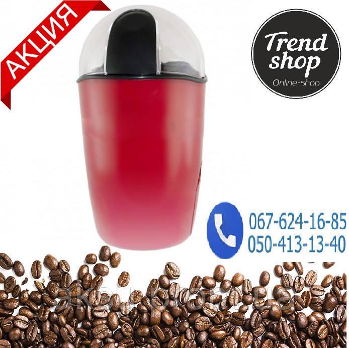 Кофемолка DOMOTEC 1306 200W Измельчитель Экстрактор