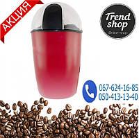 Кофемолка DOMOTEC 1306 200W Измельчитель Экстрактор, фото 1