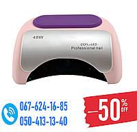 Профессиональная LED лампа Сушилка для ногтей 48 Вт Beauty nail 18K с памятью , фото 1