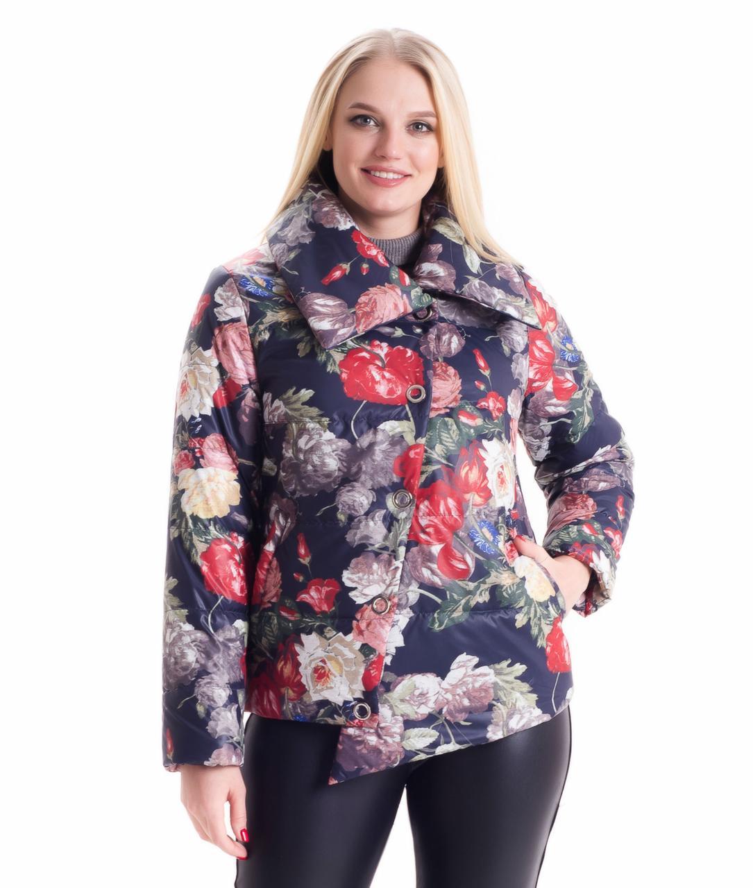 Стильная демисезонная куртка цветочный принт