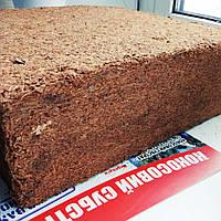 Кокосовый субстрат Forteco. Прессованный блок весом 5 кг Премиальные кокосовые волокна.