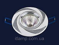 Врезной светильник со стеклом 70596CR