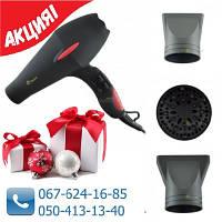 Профессиональный фен для волос Domotec MS-0219 2200W