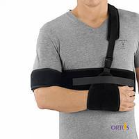 Бандаж плечевой иммобилизирующий Medi protect.SIS 794