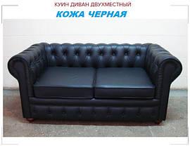 Кресло Куин Экокожа Черная (Диал ТМ), фото 2