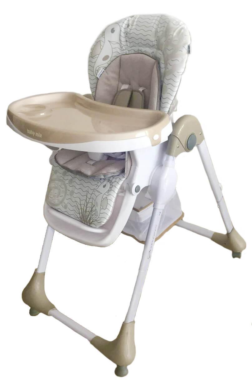 Детский универсальный стульчик для кормления Baby Mix Junior YQ188 - 2 Latte