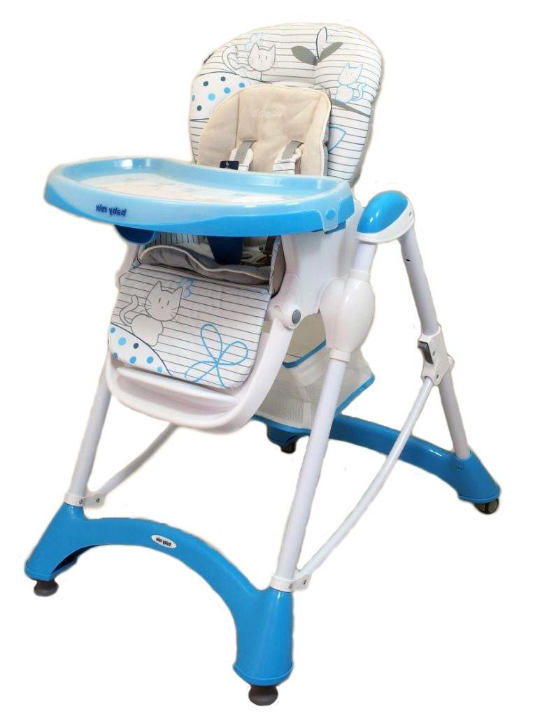 Детский универсальный стульчик для кормления Baby Mix YQ - 198 Blue