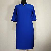 Женское платье большого размера для полных женщин осеннее батал №351